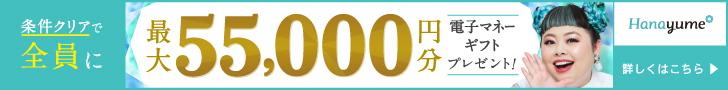 728 90 - 【愛犬と一緒に結婚式を挙げたい!】ペット同伴ウェディングを成功させるには?
