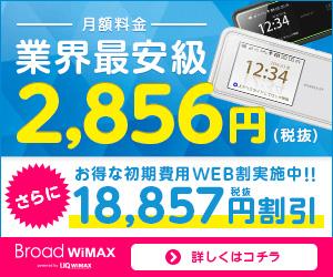 【NTTフレッツ光】新規加入で最大60374円キャッシュバック
