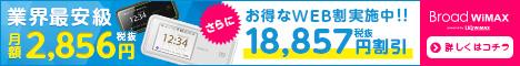 NTT東日本フレッツ光