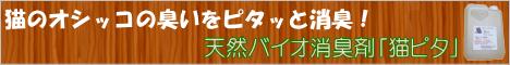 http://www.rentracks.jp/adx/r.html?idx=0.23399.197721.715.1199&dna=18939