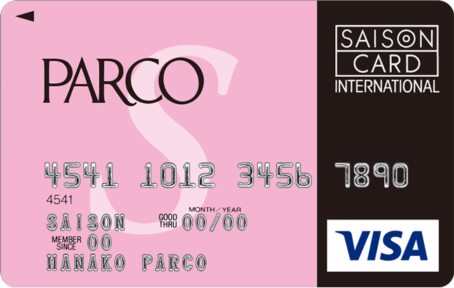 PARCOカードクラスS