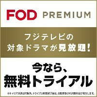 p.gifx?idx=0.14161.188992.2389 僕たちがやりました 動画 8話 無料フル見逃し配信再放送 Dailymotion