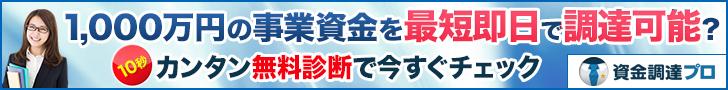 728 90 1 - 【衝撃】大谷翔平 審判カメラがとらえた超ド迫力のバッティング映像まとめ 10人以上