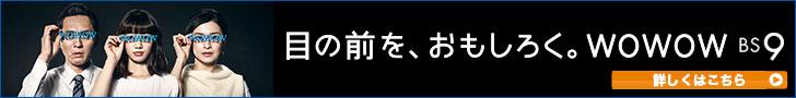 歌舞伎町シャーロックの画像 p1_5