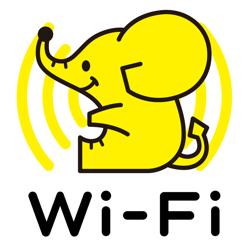 不正アクセスの心配がないギガぞうWi-Fi