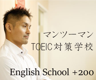 2020年3月のTOEIC申込分を換金して他の受験者に譲ることにしました