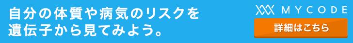 tokyo_728_90 - image