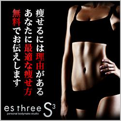 -300x238 ダイエットジム藤沢駅で女性にオススメ3選!女性のためだけのパーソナルトレーニングジムも