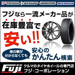 mokunen.com フジコーポレーション 公式サイトロゴ