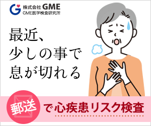 大腸内視鏡検査前の食事