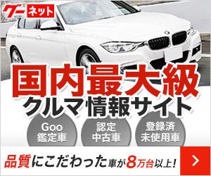 新型ハスラーのインチアップした車検対応のコンプリートカー新車を買いたい!