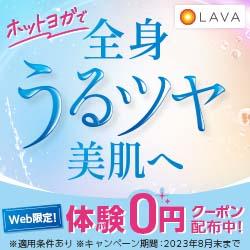 -300x228 ダイエットジム川口駅本当にオススメできるとこが少なすぎた!!