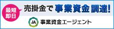中小企業 コロナ 200万円