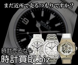 3cc758451b アンティグランデの評判・口コミを公開!時計買取の査定前に必見 ...